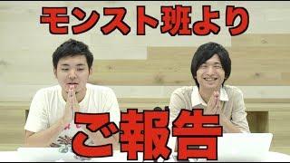 GWストライカーズチャンネル登録はこちら→https://goo.gl/AQKtcU ◇GameW...