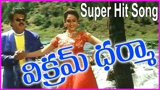 Abba Dani Buggallo || Vikrama Dharma Telugu Movie Video Songs - Vijaykanth,Rukmini