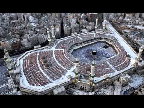 القرآن الكريم : سورة المائدة Quran Translation -Ghamdi: Al-Ma'idah : 5