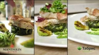 Mandarin Gourmet. Рецепты. Филе морского окуня на подушке из овощей