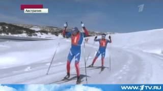 Лыжные гонки А. Легков Победа в марафоне Август 2013