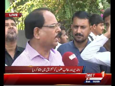 karachi college news update (: Aisha Bawany College)
