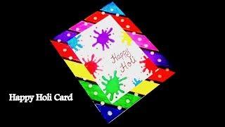 Happy Holi Card | Holi card making 2019