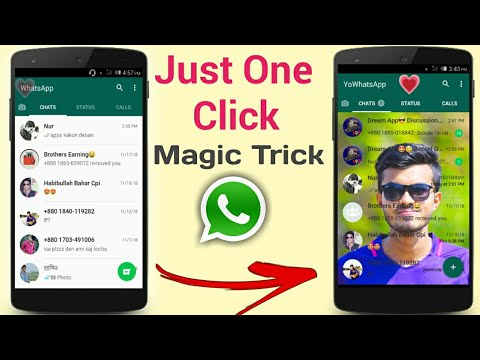 Change Whatsapp Home Screen Background Use-Own Photo Bangla Tutorial.IBRAHIM OHID