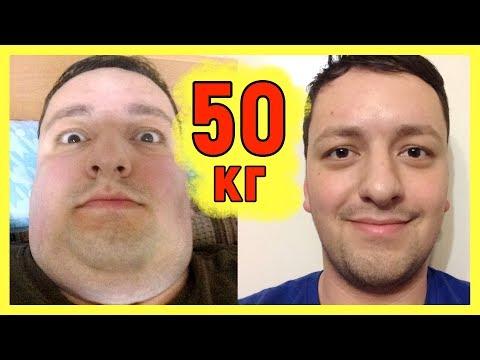 ПОХУДЕЙ на 50 кг ЧЕЛЛЕНДЖ (+важное объявление!)