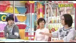 関連記事はコチラ https://vipper-trendy.net/fukushima-fujioka/?utm_s...
