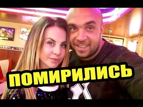 видео: Дом 2 новости 5 января 2017 (5.01.2017) Раньше на 6 дней