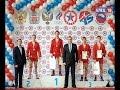 Иван Агафонов занял третье место на VIII открытом турнире по дзюдо Весенние mp3