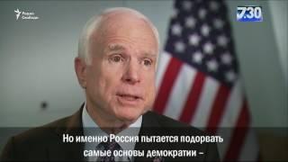 """""""Большая угроза, чем ИГИЛ"""""""