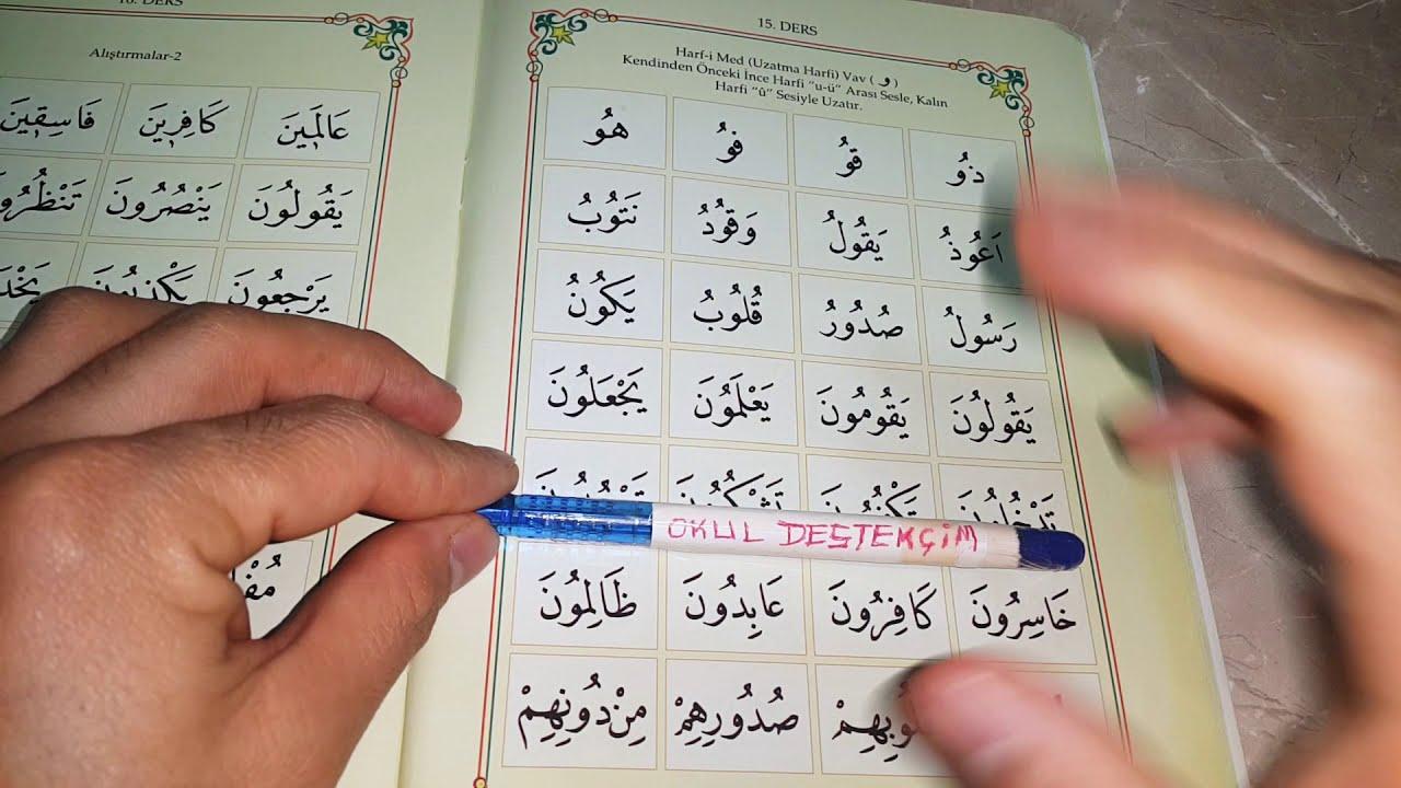 Kur'an Öğren | Elif Ba | 15.Ders