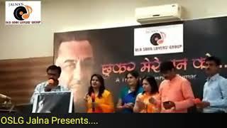"Kishore Kumar Medely song at ""Chhookar Mere Man Ko ,a tribute to Kishore da"" by OSLG Jalna."
