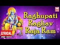 Raghupati Raghav Raja Ram Dhoon I Devotional I Latest 2018 I Satish Dehra I Soor Mandir