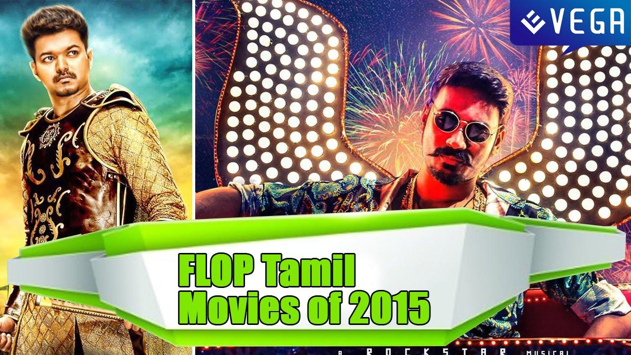 Youtube Tamil Movies 2016. 24 (2016) Tamil Full Movie