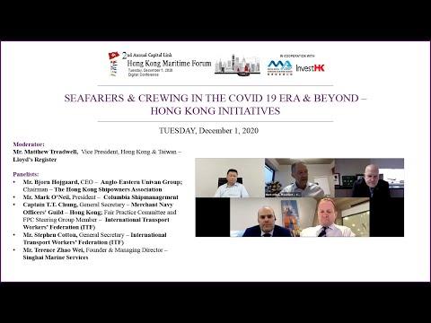 2020 Capital Link Hong Kong Maritime - Seafarers & Crewing in the COVID 19 Era & Beyond
