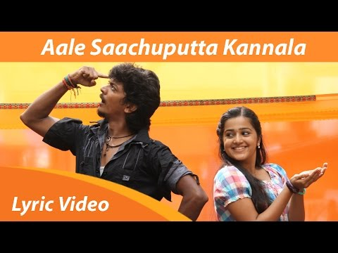 Aale Saachuputta Lyric Video | Vil Ambu | Navin | Anirudh Ravichadner | Orange Music