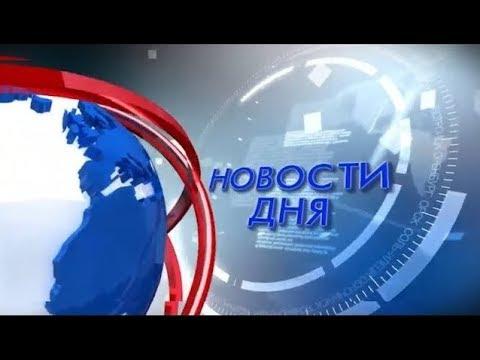 Орт оренбург официальный сайт новости гадание бывший видео