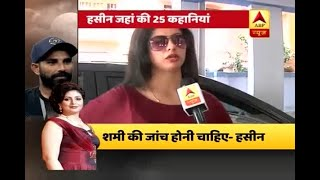 Watch 25 stories of Mohammed Shami's wife Hasin Jahan