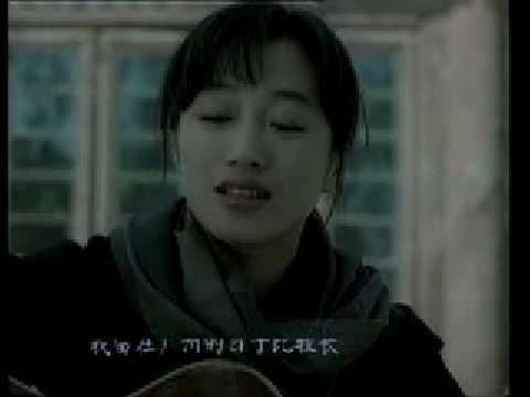my 1997 by ai jing / 艾敬- 我的1997
