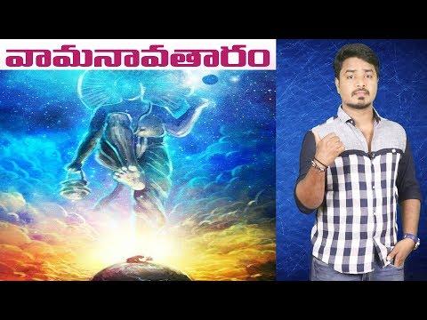 Reason Behind VAMANAVATARAM Explained | Unknown Facts About DASAVATARALU | Vikram Aditya | EP#87