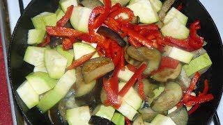 Простое и вкусное #рагу из баклажан,кабачка, перцев и помидор.