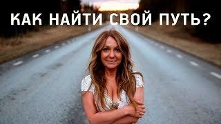 Как найти себя? История Валентины Букеевой