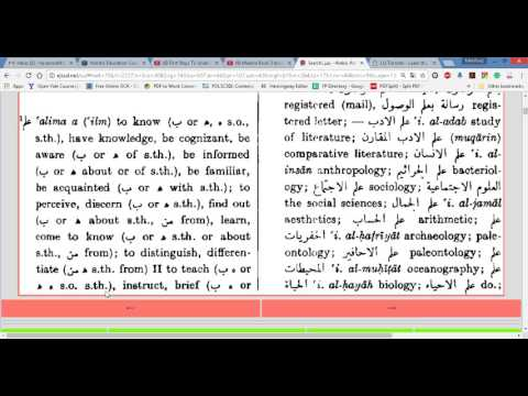 How to use Hans Wehr Arabic-English Dictionary