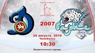 Динамо 07 Казань   Барыс 07 Нур Султан
