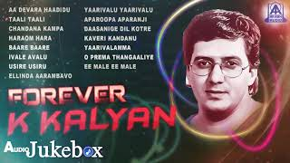 Forever K Kalyan | The Selected Hit Songs Of K. Kalyan | Kannada Movie Songs | Akash Audio