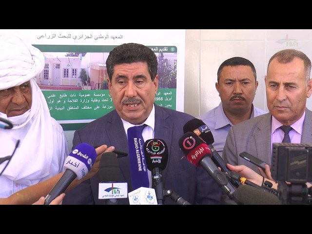 ملتقى وطني حول تنمية شعب تربية الإبل والماعز بالمعهد الوطني الجزائري للبحث الزلراعي 22 جويلية 2019