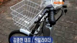 [Made in Korea TV] 자전거와 오토바이의 …