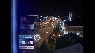 "BELRTR: Новости Беларуси от ""РТР-Беларусь"". Выпуск: 19:50 11/09/13"