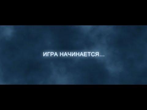 Звонок мертвецу Фильм 2019 | Русский трейлер