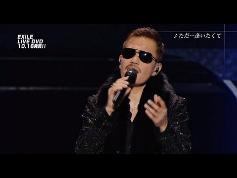 """EXILE / EXILE LIVE TOUR 2013 """"EXILE PRIDE"""" <LIVE DVD & Blu-ray Special Movie>"""