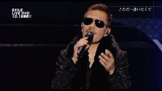 "EXILE / EXILE LIVE TOUR 2013 ""EXILE PRIDE"" <LIVE DVD & Blu-ray Special Movie>"