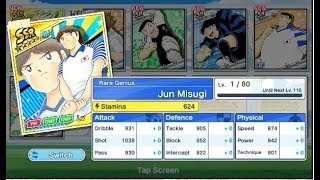Captain Tsubasa Dream Team: Try to take Jun Misugi Boss 0.001 %