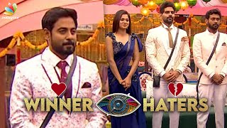 Aari -ன் 24+Crore Votes மறைக்குறாங்க | James Vasanthan | Bigg Boss 4 Grand Finale, Bala, Tamil News
