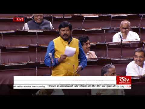 Sh. Ramdas Athawale's Speech