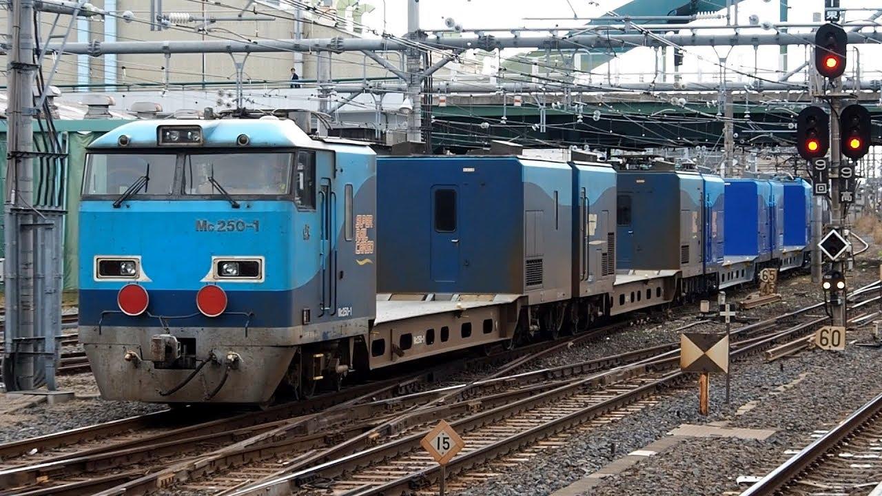 2019/05/07 【大宮出場】 M250系 スーパーレールカーゴ EF65-2074 大宮駅