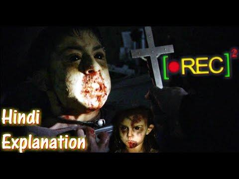 [REC 2] Horror Movie   Hindi Explanation   Diabolic Possession (Hindi)