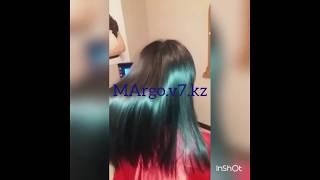 Кератиновое выпрямление волос Алматы