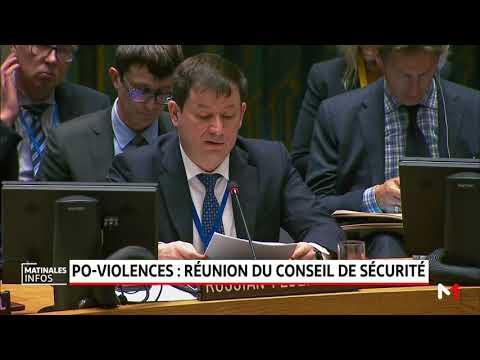 Gaza: réunion du Conseil de sécurité de l'ONU