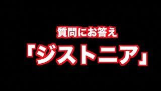 難病「ジストニア」について 質問箱シリーズ ジストニアとは 検索動画 6