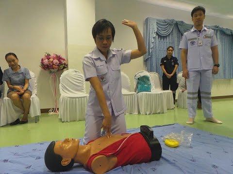 ปฏิบัติการช่วยฟื้นคืนชีพ (Cardiopulmonary resuscitation : CPR)