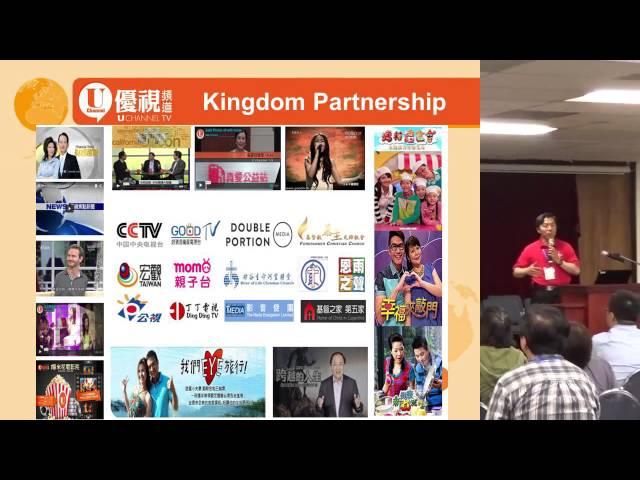 IMF2016 (3):教會 - 公共的媒體