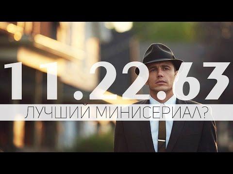 Сериал 112263 (мини-сериал) сезон 1, 2016 смотреть онлайн