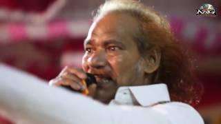 Moinuddin Ji Manchala Nonstop Live - Mangal Bhavan | Dhelana Live Program | Ram Siya Ram