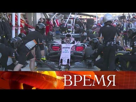 ВСочи готовятся ккоролевским гонкам— российскому гран-при Формулы-1.