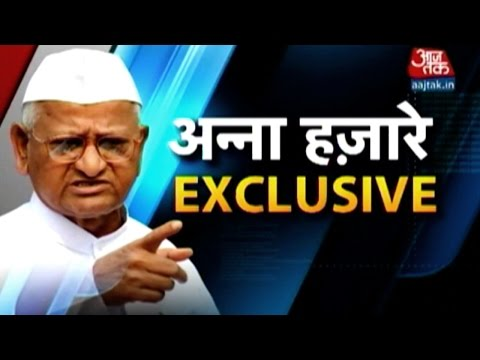 Exclusive interview with Anna Hazare (FULL)