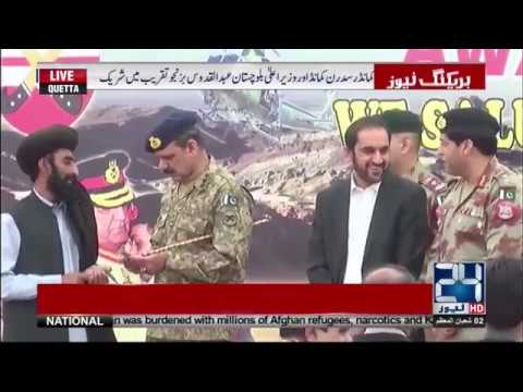 کوئٹہ میں پاک فوج کے زیر اہتمام تقریب