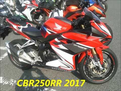 CBR250 RR 2017